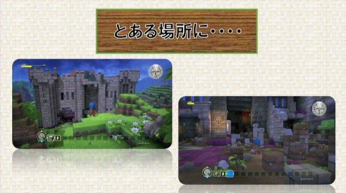 dragon-quest-builders-castle_150920