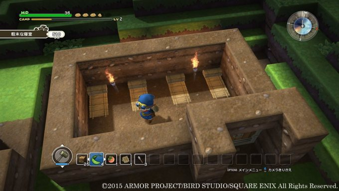 dragon-quest-builders_150929 (9)_R