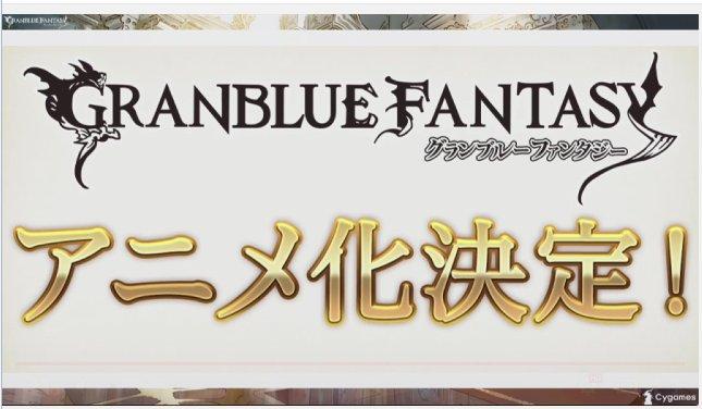 granblue-fantasy_150917