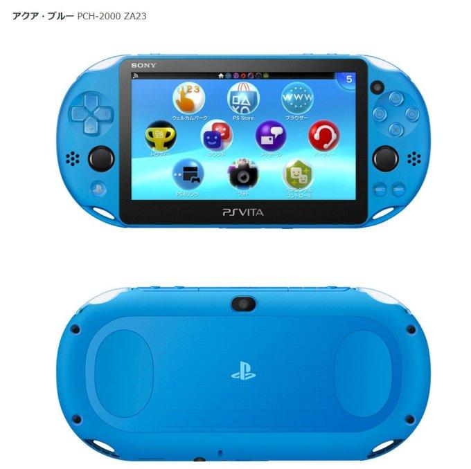 ps-vita-aqua-blue_150901
