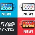 PS Vitaに3つの新カラー!「アクア・ブルー」「ネオン・オレンジ」「グレイシャー・ホワイト」9月17日発売決定
