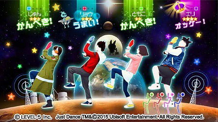 youkaiwatch-justdance_150915 (3)