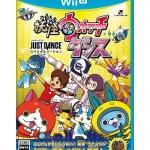 WiiU『妖怪ウォッチダンス JUST DANCE スペシャルバージョン』発売日が12月5日に決定!特別な妖怪メダル「ブリー隊長うたメダル」が特典に