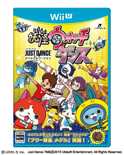 youkaiwatch-justdance_150915