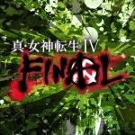 『真・女神転生IV FINAL』予約開始!