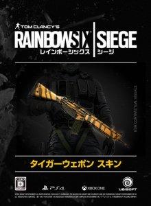 rainbow-six-siege_151016 (2)