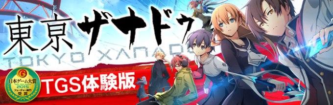 tokyo-xanadu-trial_151030