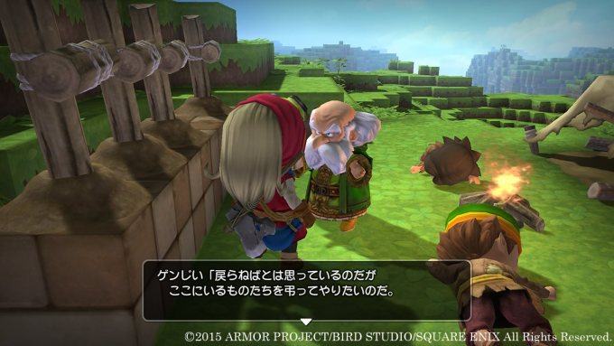 dragon-quest-builders_151126 (9)_R