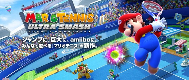 mario-tennis_151113