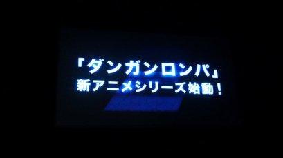 anime-danganronpa3_151202 (1)