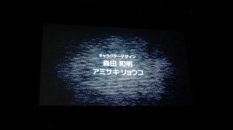 anime-danganronpa3_151202 (10)