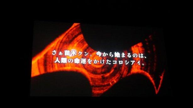 anime-danganronpa3_151202 (13)