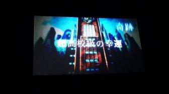 anime-danganronpa3_151202 (5)