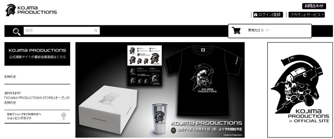 kojima-productions-store_151217