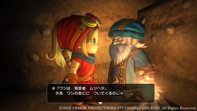 dragon-quest-builders_160114 (6)