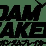 『ガンダムブレイカー3』大型DLC制作中!追加シナリオの総ボリュームは本編とほぼ同量規模に