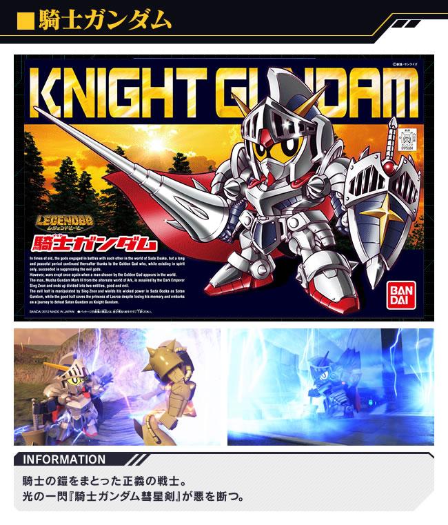 gundam-breaker-3_160114 (1)
