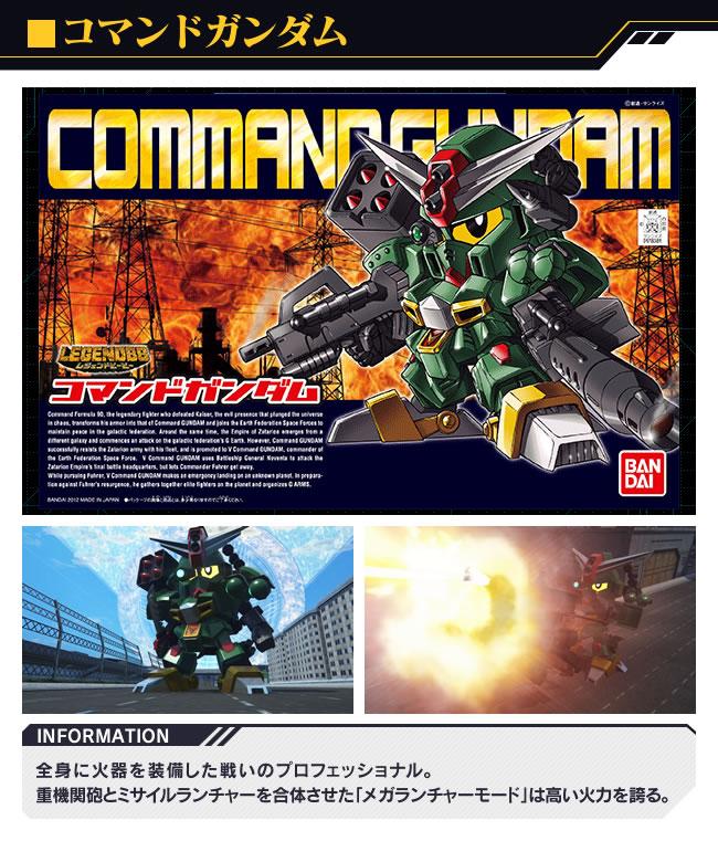 gundam-breaker-3_160114 (3)
