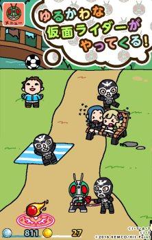 kamen-rider-atsume_160114 (4)_R