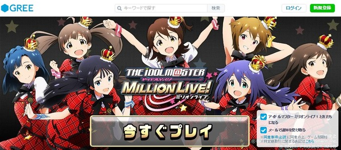 idol-master_160202