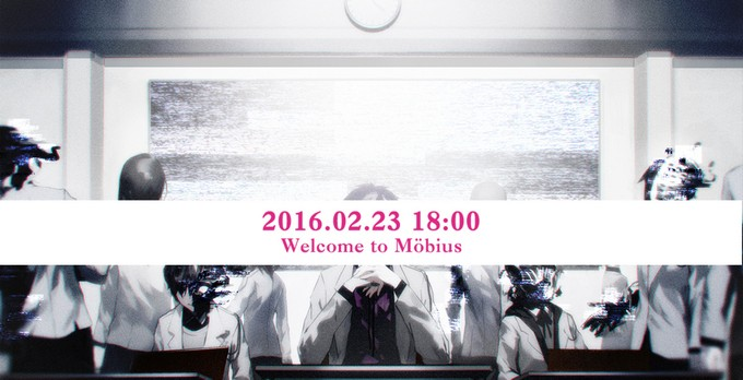 welcome-to-mobius_160219