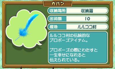 bokujo-monogatari_160308 (8)