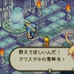 Wii Uバーチャルコンソールに『ファイナルファンタジータクティクスアドバンス』と『マリオパーティ2』が登場!