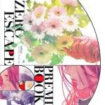 『ZERO ESCAPE 刻のジレンマ』予約特典は打越鋼太郎氏による書き下ろし前日譚を収録したブックレット!