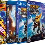 PS4『ラチェット&クランク THE GAME』通常版&限定版の予約スタート!