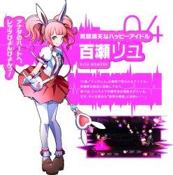 akibas-beat_160609 (4)