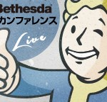 注目の集まる「ベセスダ E3カンファレンス2016」日本語同時通訳付き生中継が決定!
