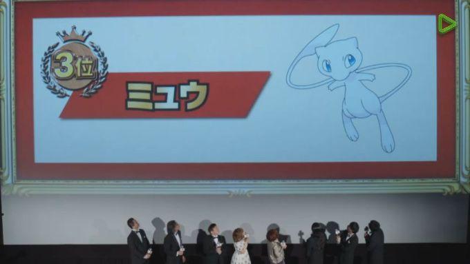 pokemon-sousenkyo720_160607 (4)_compressed