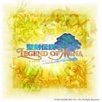 seiken-densetsu_160628 (1)