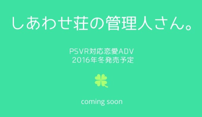 shiawasesou_160629