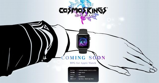 cosmos-rings_160721