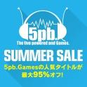 PS Storeにて5pb.サマーセールが開始!科学アドベンチャーやメモオフ、コープスなど人気作が最大95%OFF!