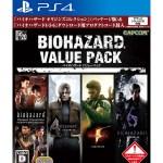 PS4『バイオハザード バリューパック』9月29日発売。『バイオハザード』初代&0HDリマスター/4/5/6のシリーズ5作品をまとめたパッケージ