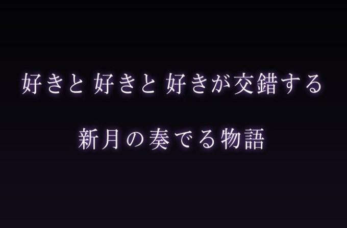 gust2_160804