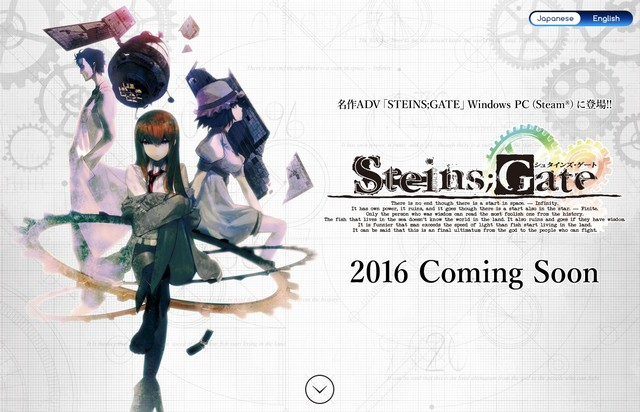 steins-gate-steam_160819