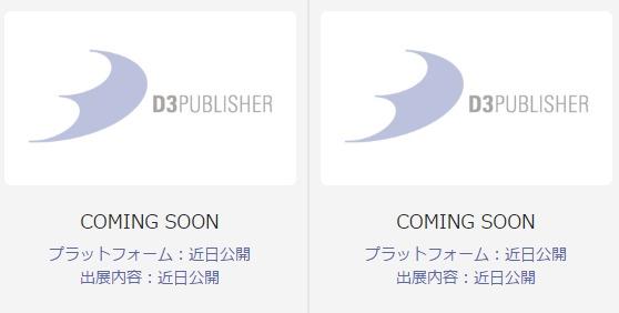 d3p-new-title_160901