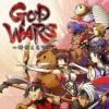 好評の新作SRPG『GOD WARS ~時をこえて~』が全世界累計販売本数10万本突破!初回特典DLCの有料配信が7月7日より開始、半額キャンペーンも