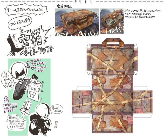 nier-automata-treasurebox-papercraft_170217