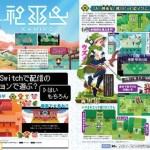 Nintendo Switch『神巫女』4月配信!3人の神巫女が戦うスキップモア開発のアクションゲーム