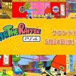 『パラッパラッパー』サウンドトラックが当時の音源そのままに復刻!5月24日に発売決定