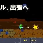 『洞窟物語』の開発室Pixelが贈るアクション『ケロブラスター』PS4版が4月11日に配信。紹介トレーラー公開