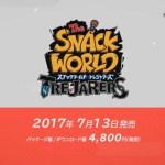 レベルファイブの新作RPG『スナックワールド トレジャラーズ』発売日が7月13日に決定!