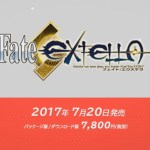 Nintendo Switch版『Fate/EXTELLA』7月20日発売決定!