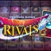 スクエニ、本格対戦カードゲーム『ドラゴンクエスト ライバルズ』発表!クローズドβテストが6月9日より実施