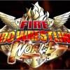 PS4/Steam『ファイヤープロレスリング ワールド』新たなアクションや技、ゲームモードの情報が公開!