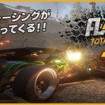 国内でのシリーズ発売は11年ぶり!過激レーシングゲーム『FlatOut 4: Total Insanity』PS4向けに8月31日発売決定!